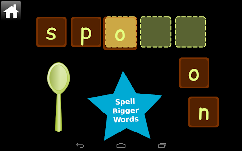 First Grade Word Play Lite- screenshot thumbnail