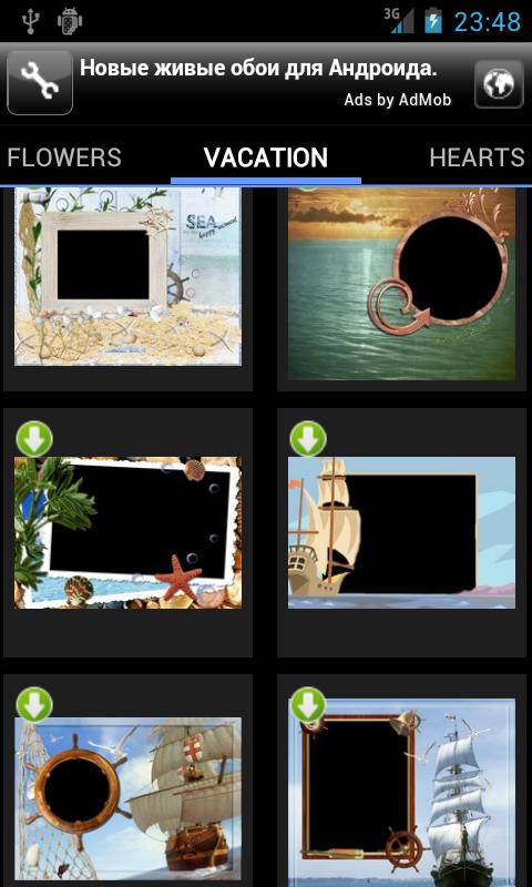 Vacation PhotoFrames - screenshot