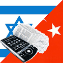 Turkish Hebrew Dictionary icon