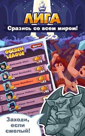 Ищу Героя для ВКонтакте 1.5.606.7 screenshot 642385