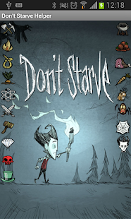 Helper for Don't Starve Game- screenshot thumbnail