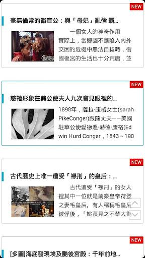 娛樂 | NOWnews 今日新聞