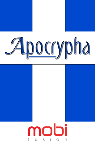 Apocrypha- KJV - screenshot