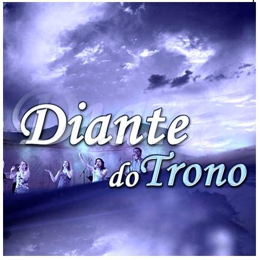 PLAYBACK DO TRONO DIANTE BAIXAR ALELUIA