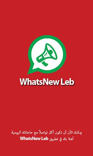 WhatsNew Leb