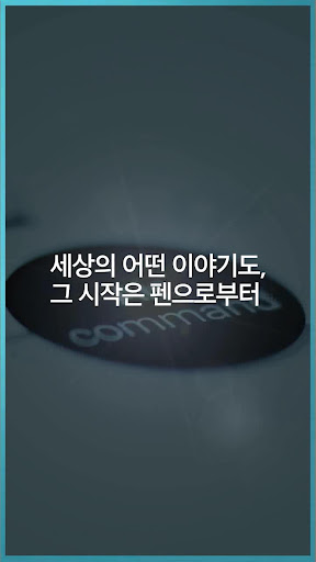 KOR Galaxy Note4 Retailmode
