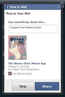 Obama Clock - screenshot thumbnail