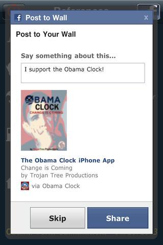 Obama Clock - screenshot