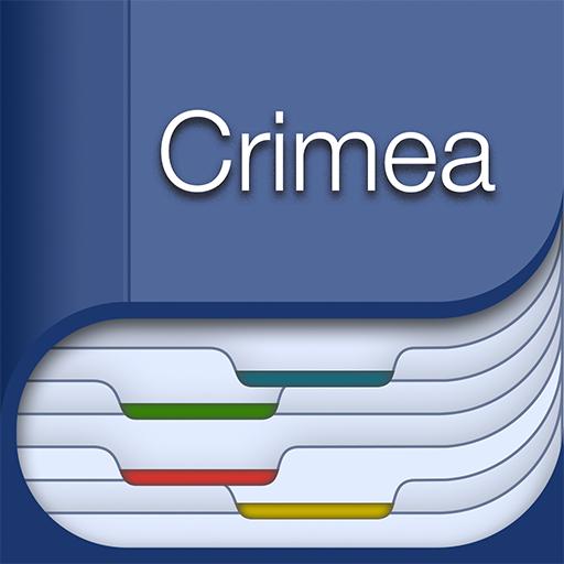 Крым - Crimea