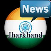 Jharkhand Newspapers