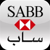 SABB Mobile