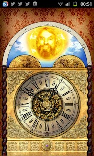 Brian Blessed Alarm Clock - screenshot thumbnail