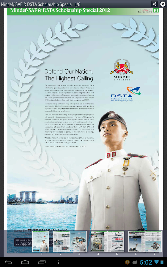 Mindef/ SAF & DSTA Scholarship- screenshot