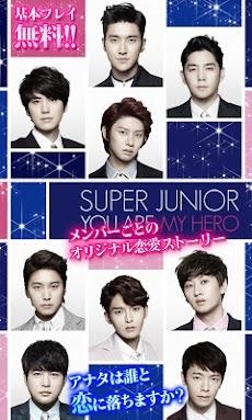 SUPER JUNIOR ~YOU ARE MY HERO~のおすすめ画像1