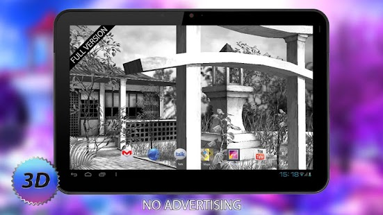 Dreams Free 3D LWP - screenshot thumbnail