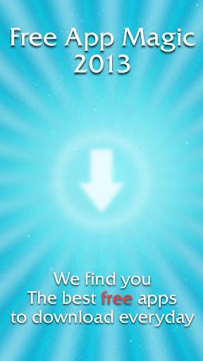 今日のアプリ