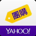 YAHOO Hong Kong Deals icon