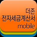 더존 전자세금계산서Mobile icon
