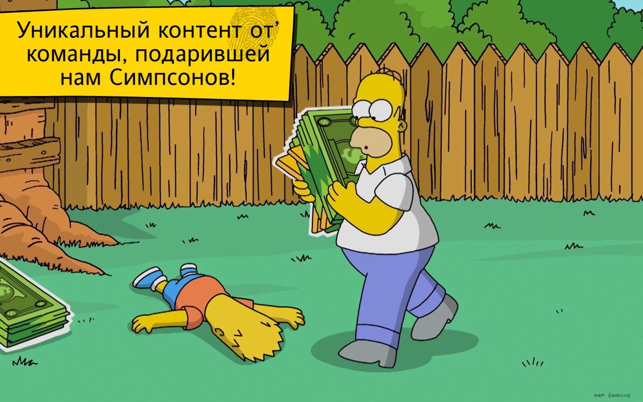 Симпсоны 18 сезон 11 серия смотреть онлайн!