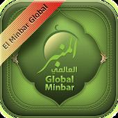 El Minbar Global