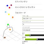 JuggleMaster icon