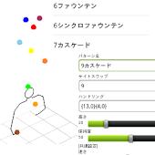 JuggleMaster