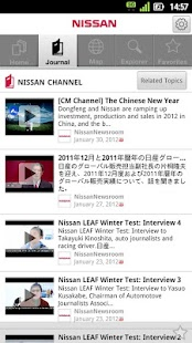 NISSAN GLOBAL App - screenshot thumbnail