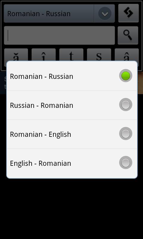 Rorus- screenshot