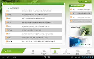 Screenshot of OppDay