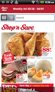 Shop 'n Save - screenshot thumbnail