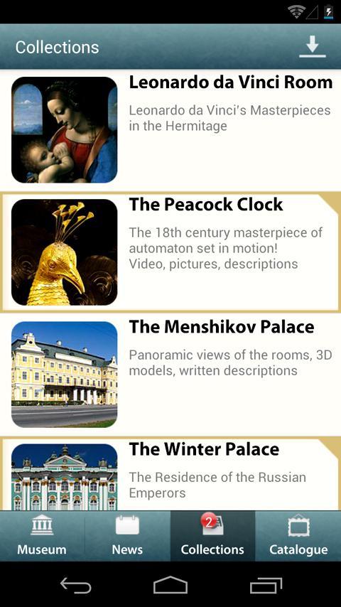 Музей Эрмитаж – скриншот