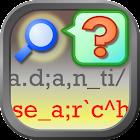 反搜索引擎(搜索避税 蘑菇对应) icon