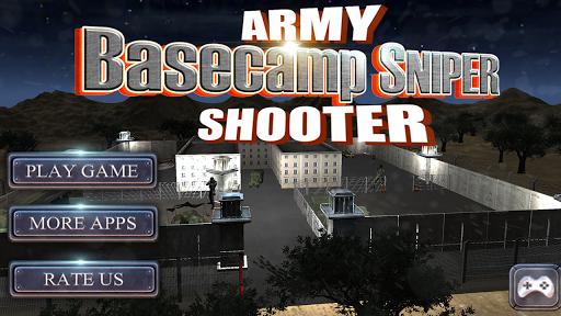 陸軍大本營狙擊手射擊