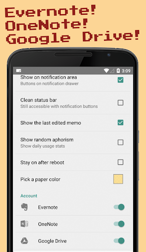【免費生產應用App】1Sec Memo - OneNote, Evernote-APP點子