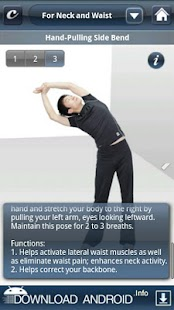 Stretch Exercises - screenshot thumbnail