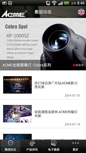 ACME|玩商業App免費|玩APPs