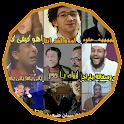 ردود فيس بوك 2015 icon