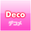 デコメdeデコメ(無料の絵文字&デコメアプリ集) icon
