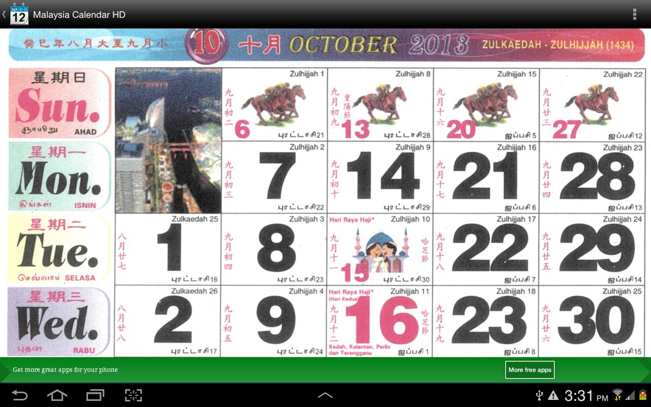 2013 Malaysia Calendar HD- screenshot
