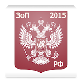 О полиции 2015 (бспл)