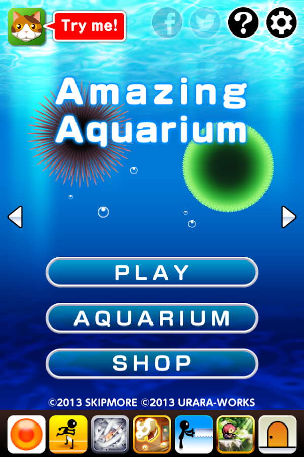Amazing Aquarium- screenshot