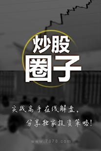 [新App評測] 《仙劍奇俠傳五》超經典中文RPG | Appappapps.com Blog