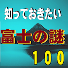 Mystery 100 of Fuji icon