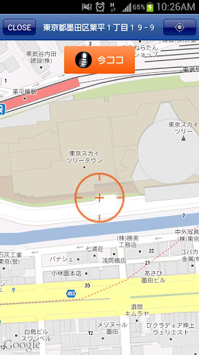 HERE Maps - Google Play Android 應用程式