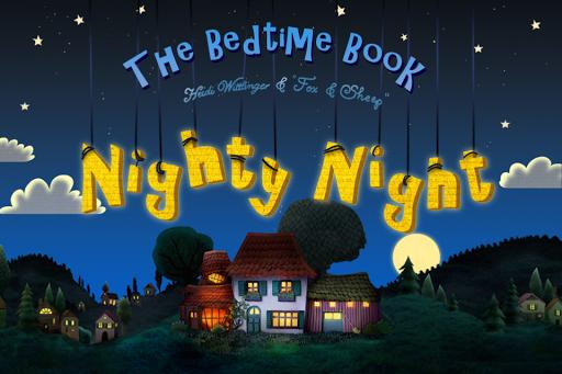 晚安,小绵羊 - 儿童的睡前故事应用程序