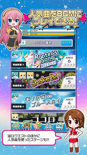 初音ミクぐらふぃコレクション なぞの音楽すい星 Giochi (APK) scaricare gratis per Android/PC/Windows screenshot