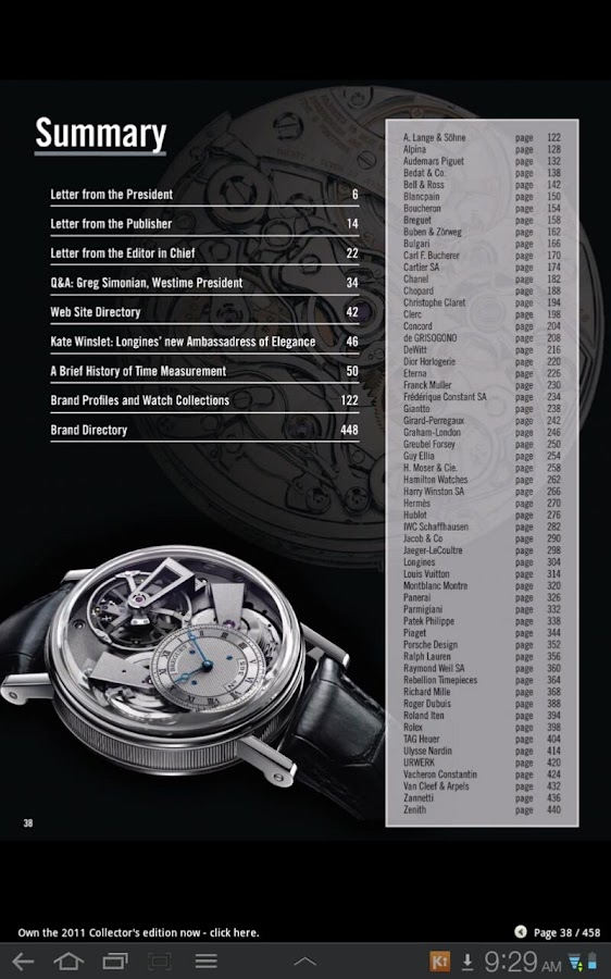 Watches International - screenshot