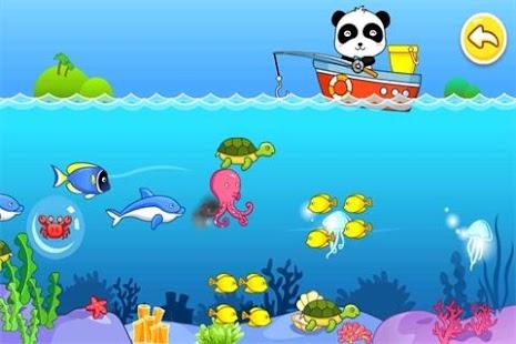 Baby Fishing by BabyBus- screenshot thumbnail