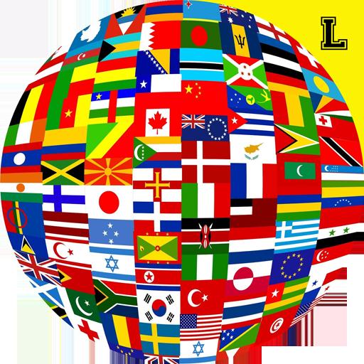 学习日语 (words) LOGO-APP點子