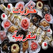 Moroccan pastry - Halawiyat